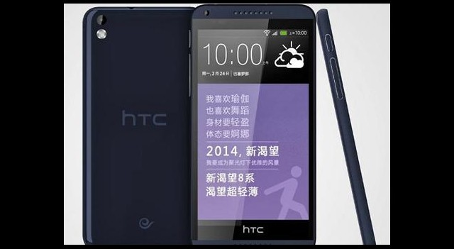HTC Desire 8'in görselleri yayınlandı!