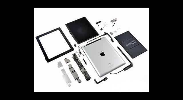 Yeni Nesil iPad'in Üretimine Başlanıyor