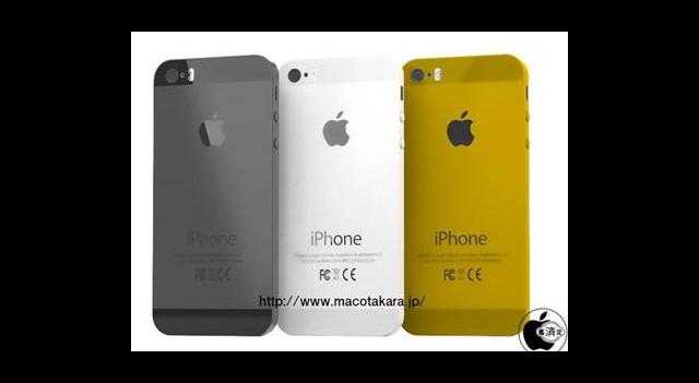 iPhone 5S'de Altın Sarısı Renk Seçeneği Geliyor