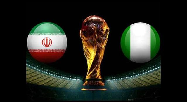İran - Nijerya maçı saat kaçta?