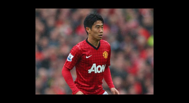 Kagawa Dortmund'a Dönecek Mi?