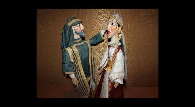Hayal Perdesi'nde Bir Aşk Masalı: Leyla ile Mecnun