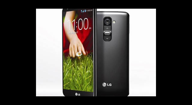 LG G2 Resmen Tanıtıldı