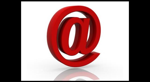 Gönderdiğiniz Mailleri Geri Alabilirsiniz!