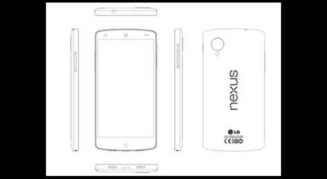 Google ve LG'nin Yeni Projesi Sızdırıldı