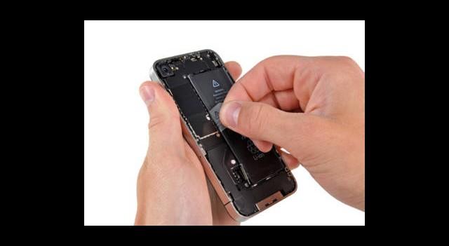 iPhone Pili Nasıl Değiştirilir?