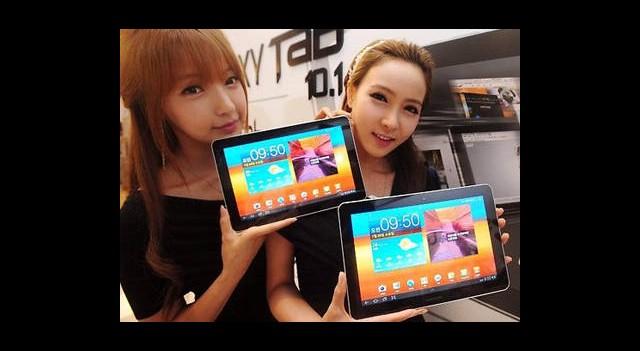 Samsung'dan Qualcomm İşlemcili Tablet