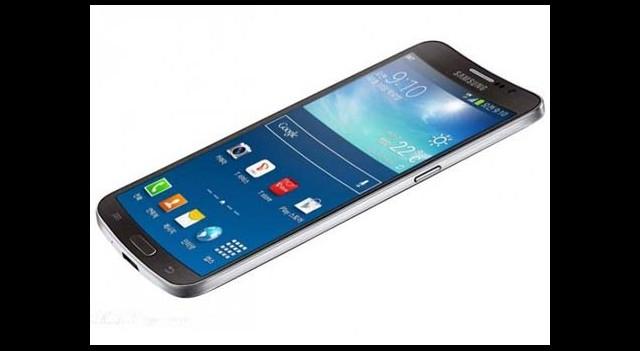 Samsung'tan Bir İlk Daha