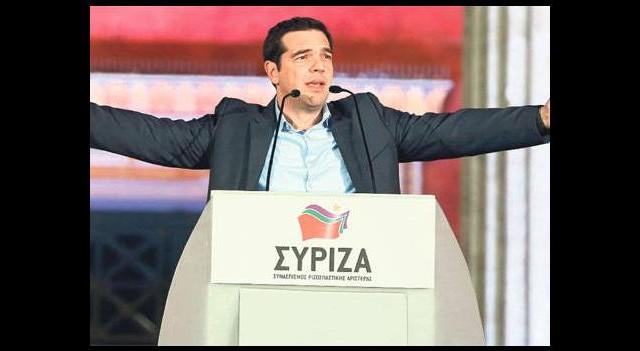 Yunanistan için yeni başlangıç
