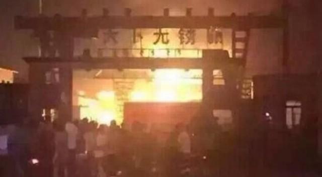 Çin'de korkutan patlama!
