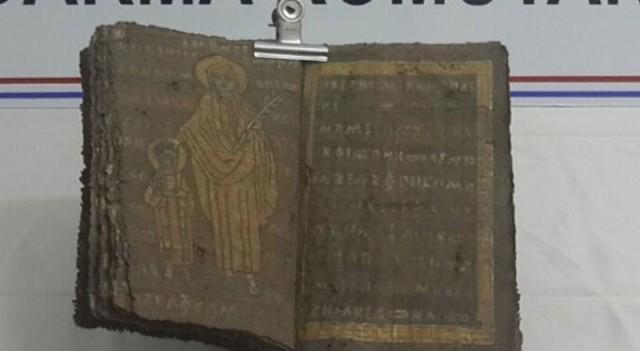 800 yıllık el yazması İncil ele geçirildi