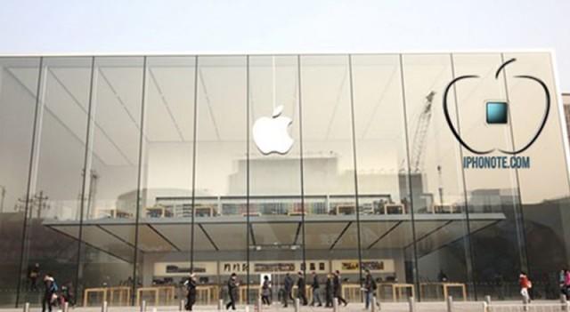 Çin'den Apple'a bir yasak daha!