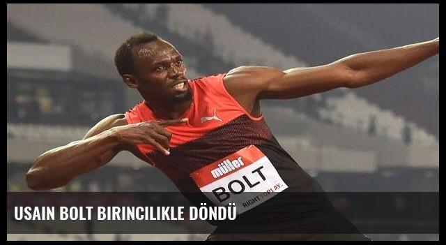 Usain Bolt birincilikle döndü