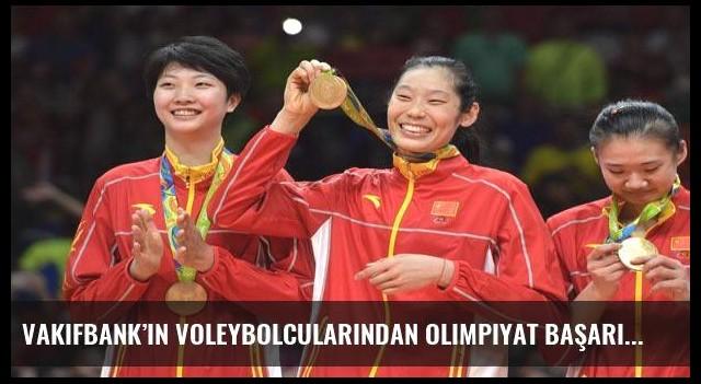 VakıfBank'ın voleybolcularından olimpiyat başarısı