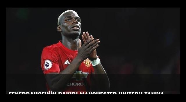 Fenerbahçe'nin rakibi Manchester United'ı tanıyalım...