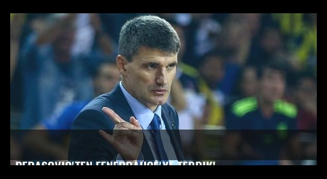 Perasovic'ten Fenerbahçe'ye tebrik!
