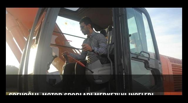 Sofuoğlu, Motor Sporları Merkezi'ni inceledi