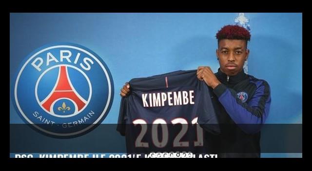 PSG, Kimpembe ile 2021'e kadar anlaştı