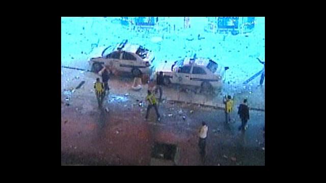 Fenerbahçeli Taraftar ile Polis Arasında Çatışma
