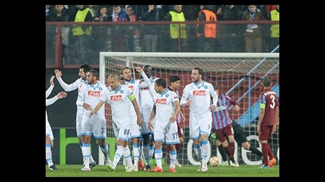 Trabzonspor: 0 Napoli: 4   Maç Özeti