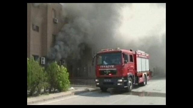 Bursa OSB'de büyük patlama