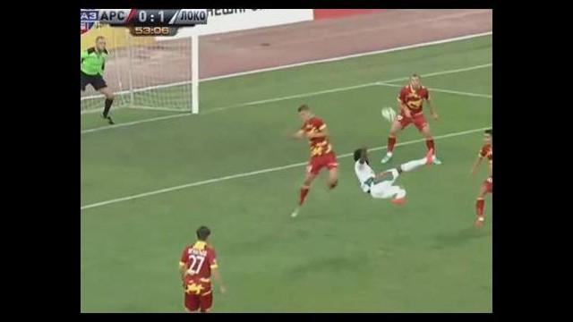 Manuel Fernandes'ten muhteşem gol!