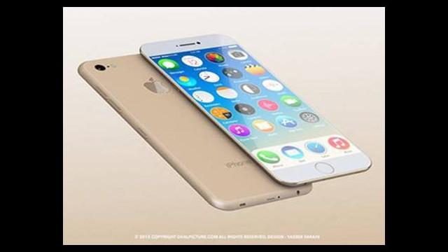iPhone 7'nin ilk görüntüleri ortaya çıktı