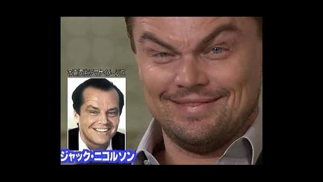 Leonardo'dan İnanılmaz Taklit!