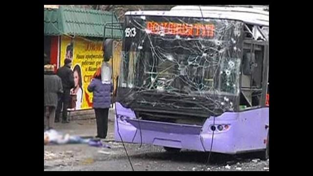 Ukrayna'da dehşete düşüren olay! Otobüse top mermisi...
