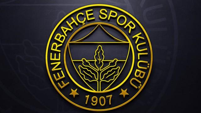 Fenerbahçe yıldız ismi bitirdi