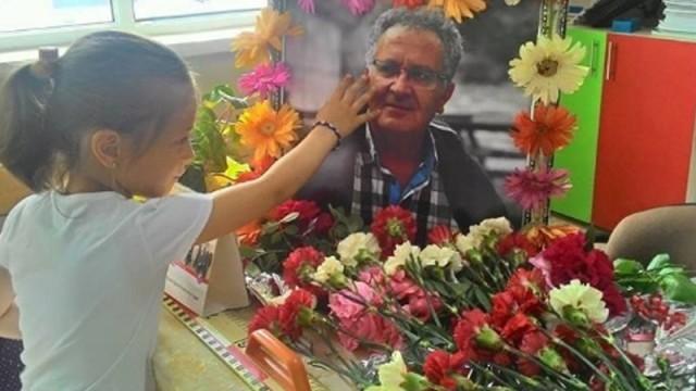 Öldürülen öğretmenin ardından hüzünlü tören