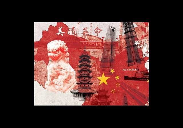 Çin ABD'yi Tahtından İndirdi!