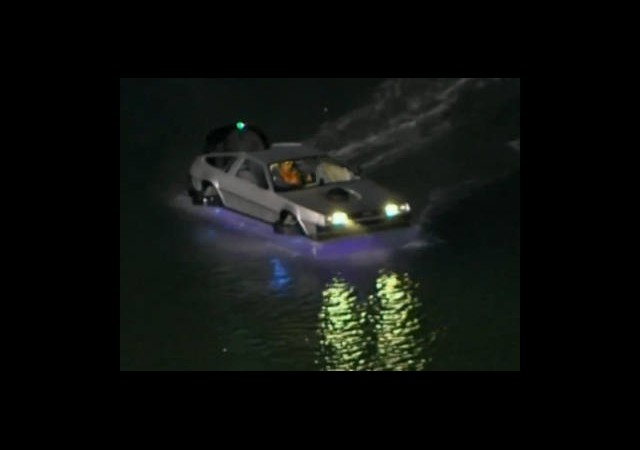 DeLorean Neydi Ne Oldu?