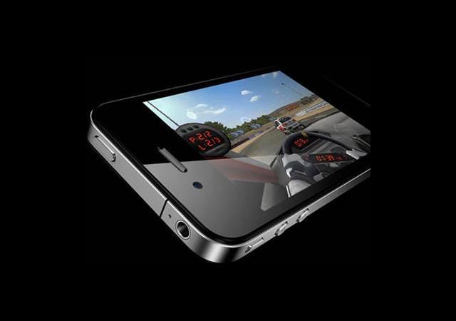 iPhone'in Özellikleri iOS 6'da Gizli