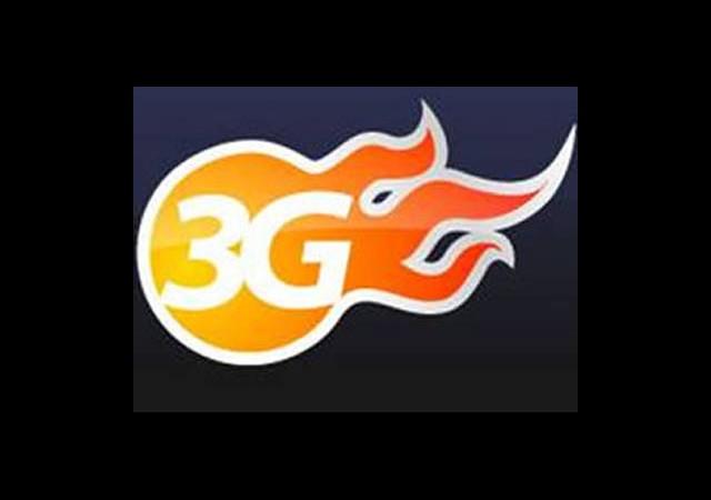 3G Veri Yükleme Testinde 11.3 Mbps'ye Ulaşıldı!