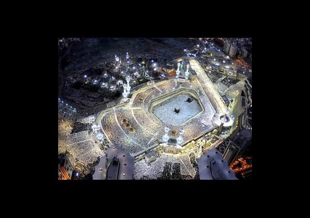 İslam Dünyasına 'Ortak Takvim' Çağrısı