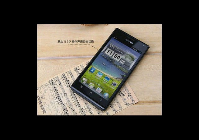 Huawei'den Ascend P2 Mini Bombası