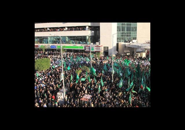 Hamas'ın 25.Yıldönümü Coşkuyla Kutlandı