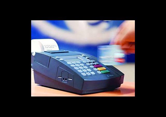 Tüketici Kredi Kartını Sevdi