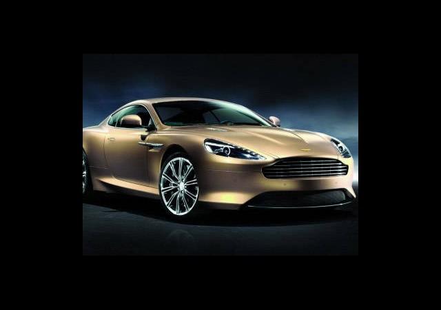 """Aston Martin'den Çin'e Özel: """"Dragon 88"""""""