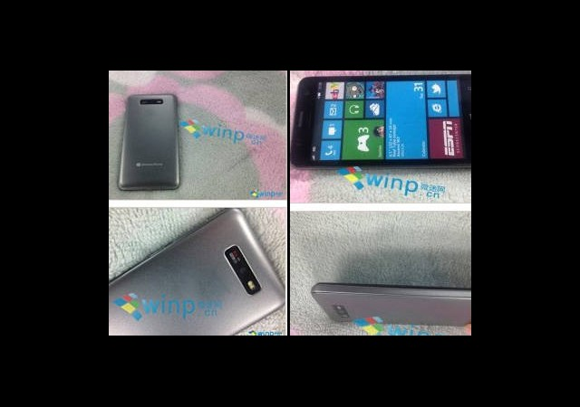 Windows Phone 8'li Huawei W2 Görüntülendi