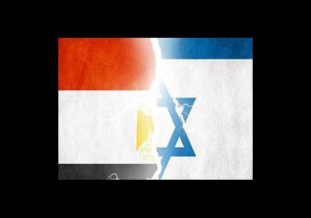 İsrail'den Mısır'a Taziye Mesaj