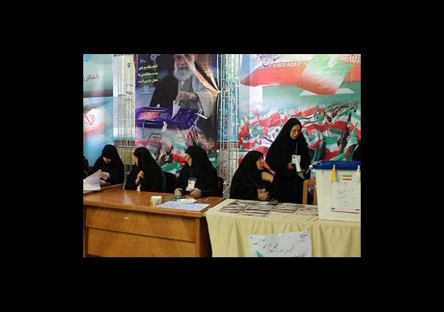 İran'daki Seçimler İçin ABD'den AdayÇıktı