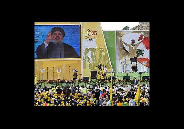 Şii Liderden Hizbullah'a Tepki