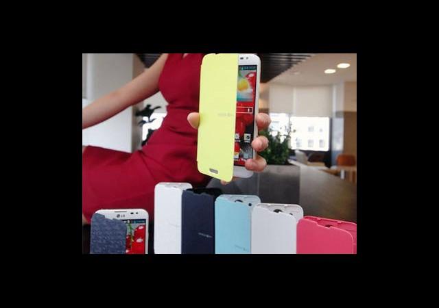 LG'den Samsung Taklidi Bir Ürün