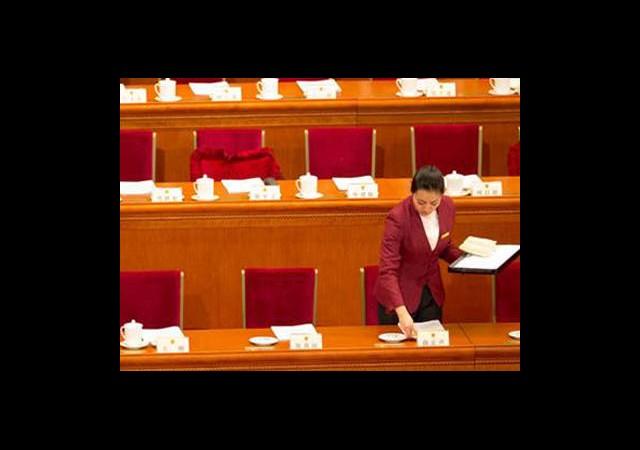 Bu Mecliste 83 Milyarder Var