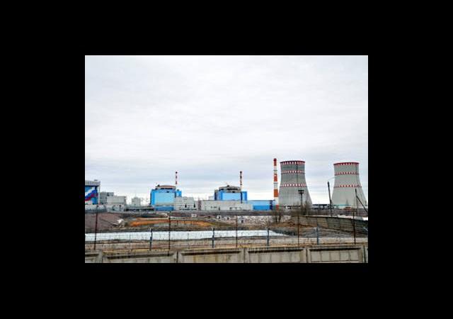 Nükleerde Türkiye-Kanada İşbirliği