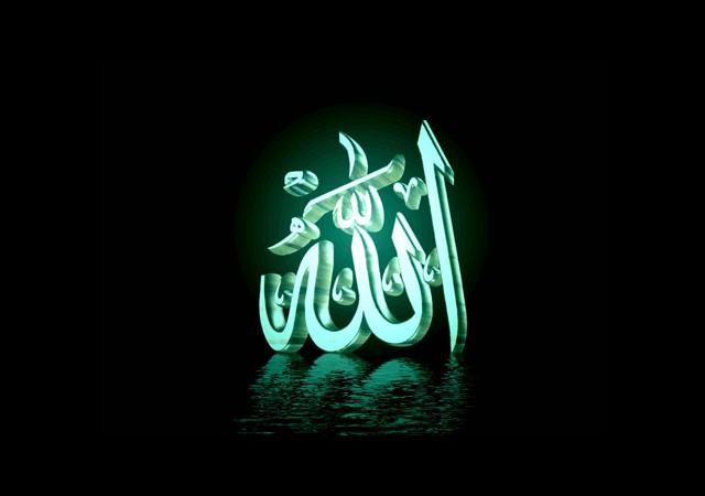 'Allah' Demeyi Yasakladılar!