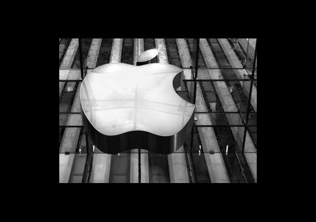 Apple Karargahı Nasıl Bir Yer?