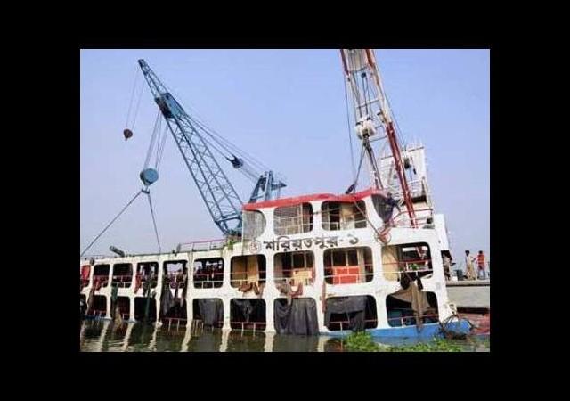 Bangladeş'te feribot faciası!